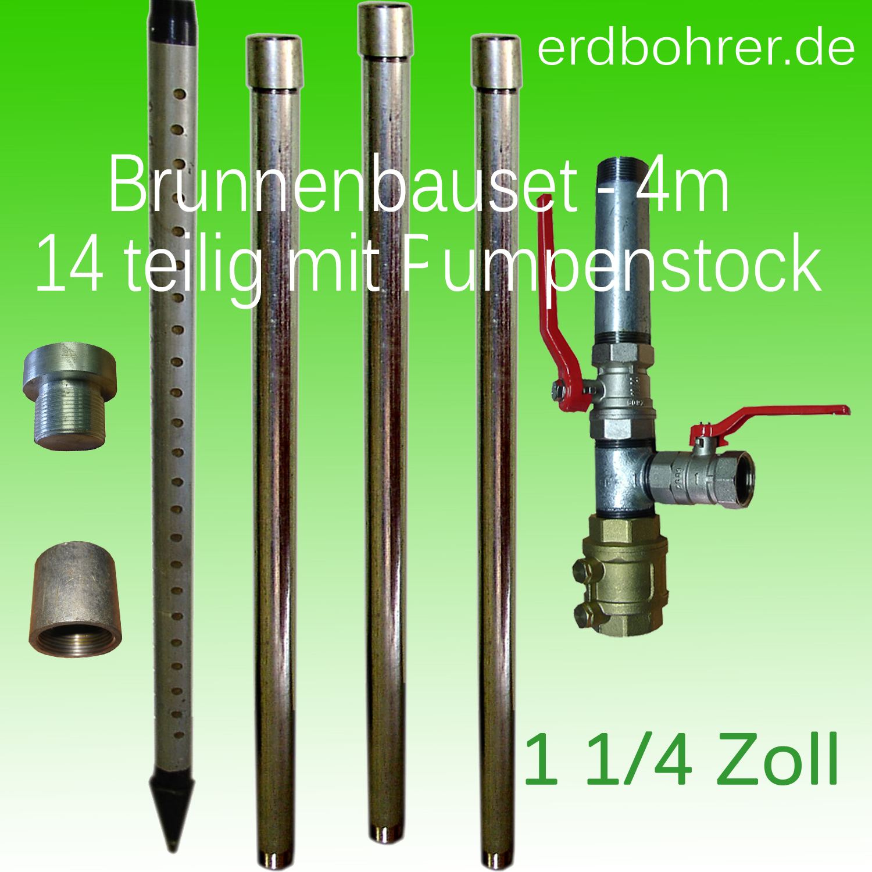 Filterverlängerung 1 1//4 Zoll für Rammbrunnen