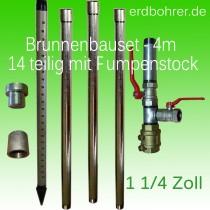 Brunnenbau-Set 4,60m 14 tlg 1-1/4 Zoll - Rammbrunnen