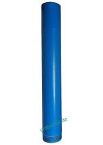 Glattwand Brunnenrohr DN150 - 6 Baulänge 1m TNA Gewinde