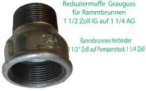 Rammbrunnen Set 6.20m 17 tlg 1-1/2 Zoll